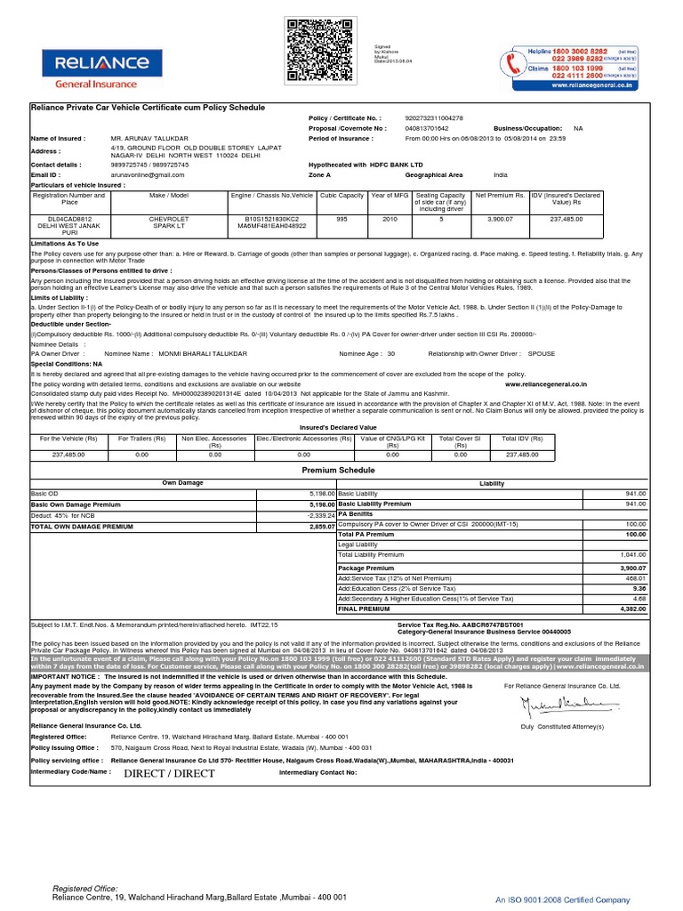 public liability insurance policy document
