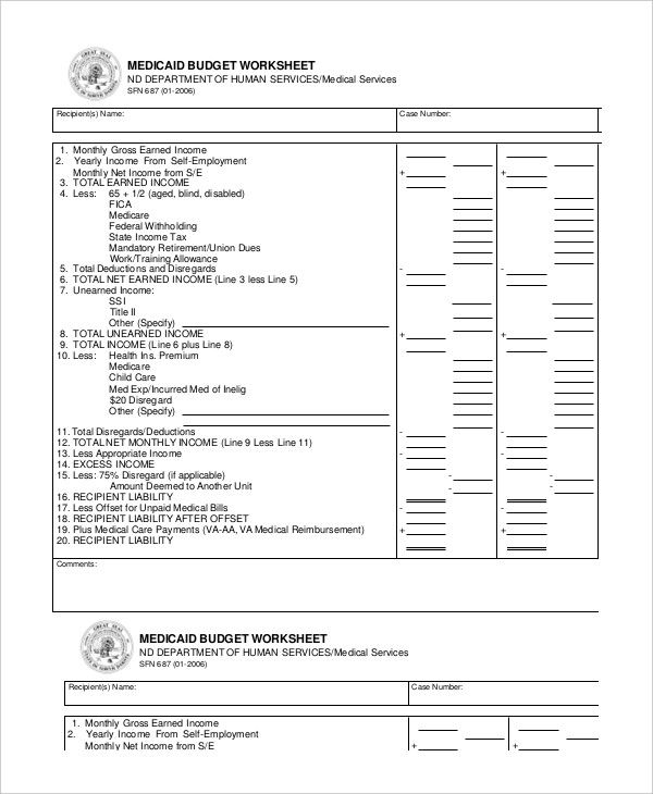 simple functional specification document template