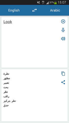 translate a document from english to arabic using a phone